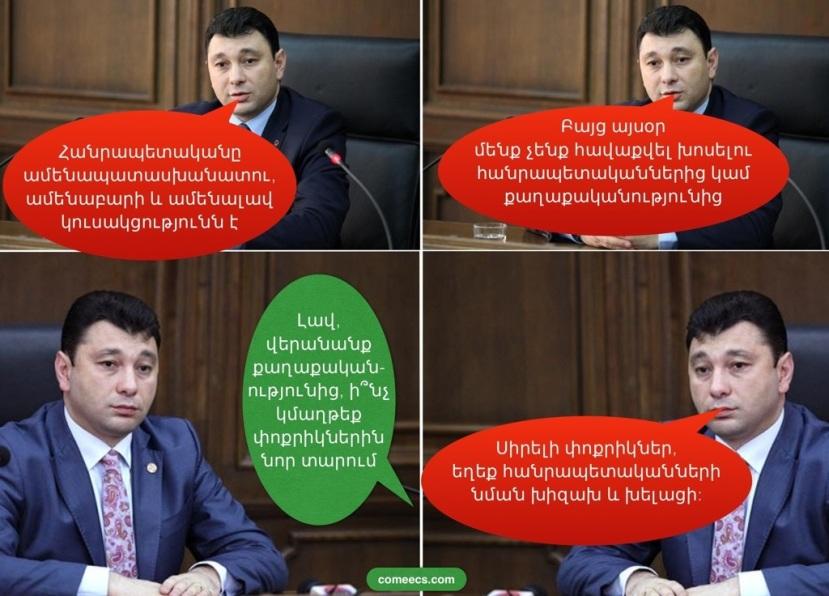 20121221-191825.jpg